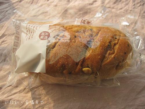 綠色叢林南瓜養生黑豆麵包