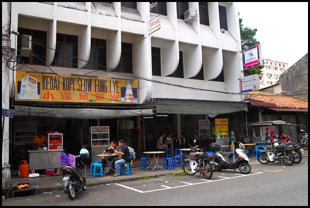 seow-fong-lye