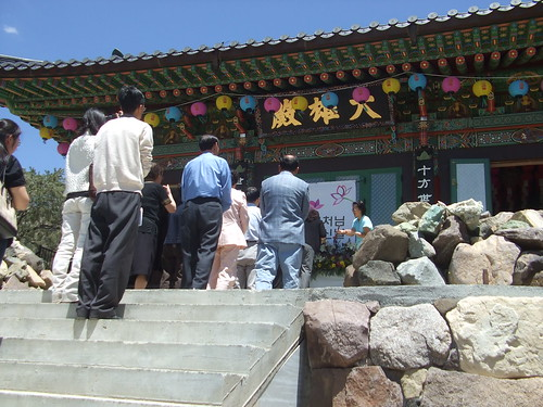 Steps leading up to the Buddha Hall