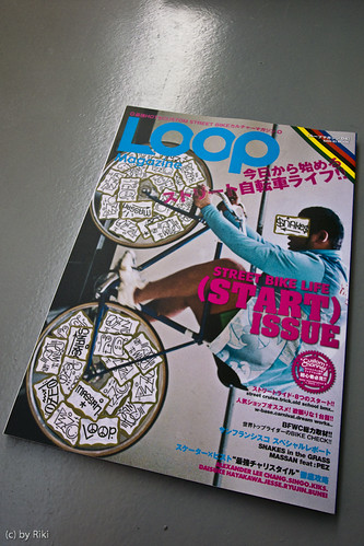 LOOP MAGAZINE Vol. 4