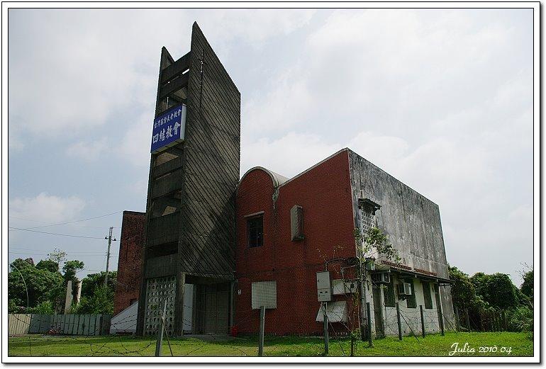 四結長老教會 (3)