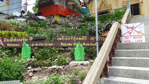 Koh Samui Pagoda KaoHuajook サムイ島パゴダ カオフアジュック0