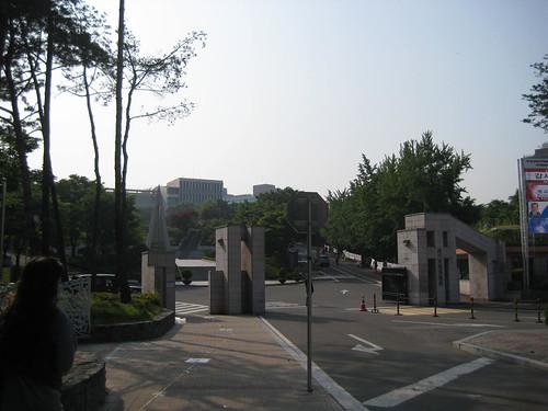 Sogang Entrance