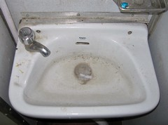 Mumbai to Agra Train - Bathroom Sink