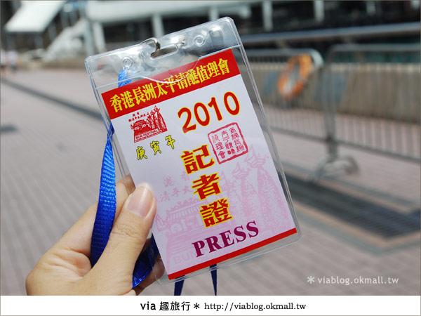 【2010香港節慶年 】香港節慶盛事~長洲太平清醮包山節(上)3
