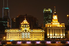 Shanghai - Bund Buildings (cnmark) Tags: china road light house building tower clock architecture night buildings geotagged noche shanghai nacht colonial style bank illuminated historic east hong kong noite government historical    nuit bund gebude notte zhongshan customs nachtaufnahme historisch waitan allrightsreserved  mygearandmepremium mygearandmebronze mygearandmesilver mygearandmegold geo:lat=31238146 geo:lon=12149165