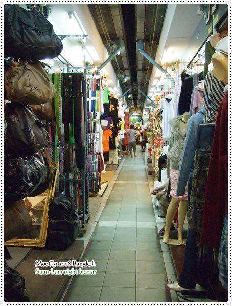 Suan-Lum 街道