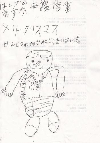 20100410ヒューマンライツ_0004