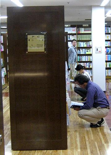 丸善&ジュンク堂書店 天満屋 1