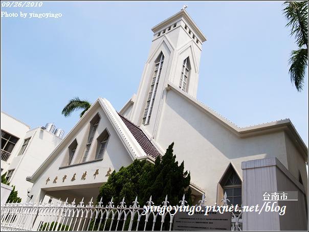 太平境馬雅各紀念教會990926_R0015243