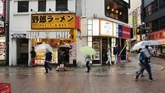 DSC03003 (Papi Hsu) Tags: 渋谷 澀谷 日本 東京 shibuya japan tokyo dslr sony a500