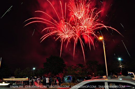 SM City Cebu Fireworks Display