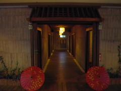 東岡秀川溫泉會館