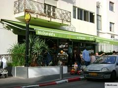 McDonald's Tel Aviv Rothschild 33 (Israel)