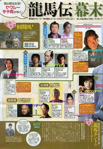 佐藤しのぶ (歌手)の画像 p1_10