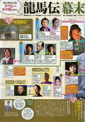 貫地谷しほりのセクシー画像(6)