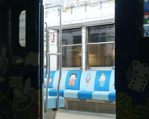 Momotetsu train seat