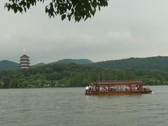 china240