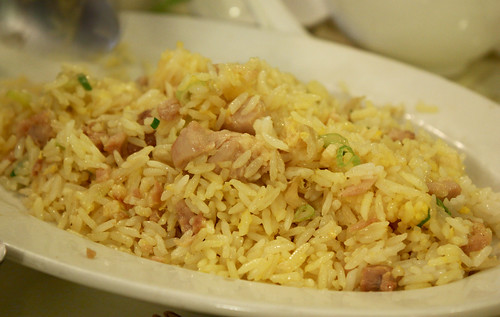 Salted Fish and Chicken Fried Rice