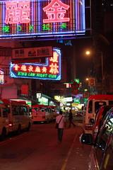 (Zed Gu) Tags: christmas street hk night hongkong neon   yaumatei