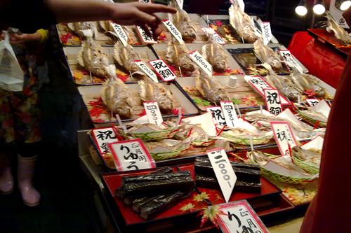 New Year fishs in Nishiki Market, Kyoto