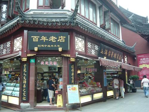 china345