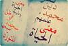اللهم صلي وسلمّ على رسول الله .... (Al HaNa Al Junaidel •• =)) Tags: hana الله محمد رسول على الصلاة اللهم اسلام افضل دين الهناء mohammd امه صلي هناء وسلمّ والتسليم
