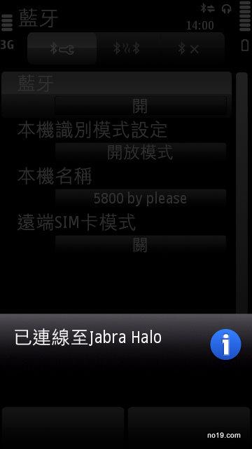 以連線至 Jabra Halo