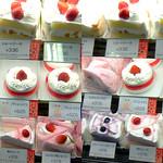 ショートケーキ shortcakes (parallel 3D) thumbnail