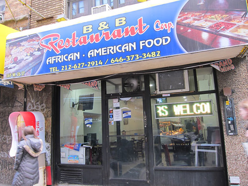 Flatiron Lunch For African Food Head To B B Restaurant