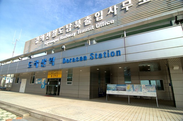 非武裝區 都羅山車站, Dorasan Station, DMZ
