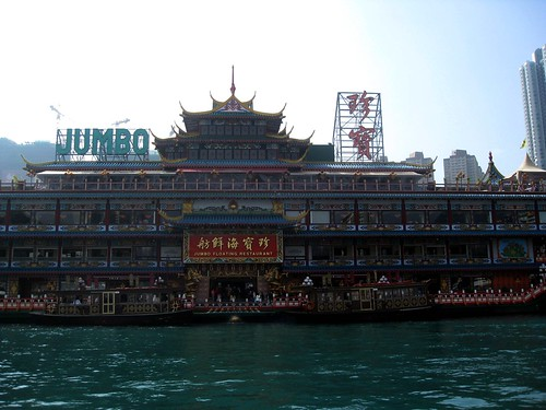 Jumbo Kingdom Floating Restaurant - Hong Kong