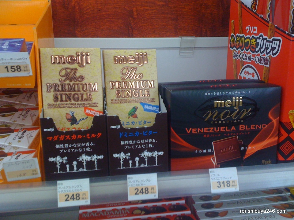 The Premium Single chocolate with Madagascar Milk and Dominican Bitter.