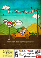be younique 2 poster (crosti) Tags: street mountains cute rabbit bunny art car birds collage illustration easter poster purple sheep sweet christina exhibition carrot streetsigns patchwork roberta onawire tsevis crosti