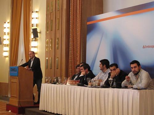 Ομιλία του απερχόμενου προέδρου της ΟΝΝΕΔ Γιώργου Παπανικολάου στο προσυνέδριο της ΟΝΝΕΔ στα Ιωάννινα