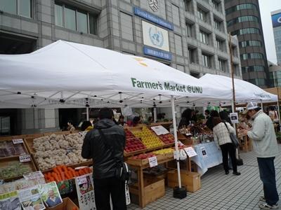 ファーマーズマーケット@青山