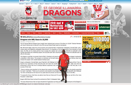 St George Illawarra Dragons website