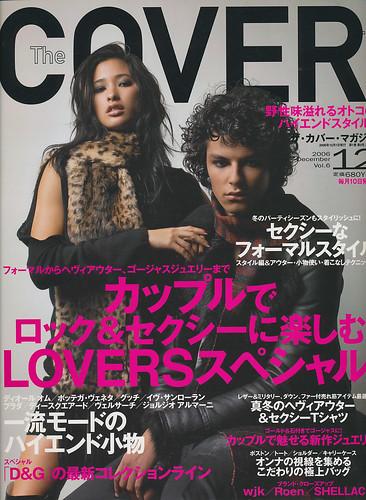 Kateb 5001(COVER2006_12)