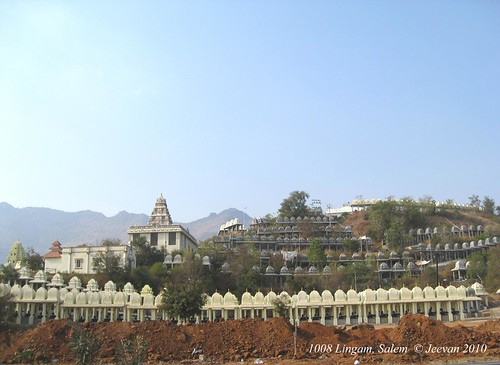 1008 Lingam temple