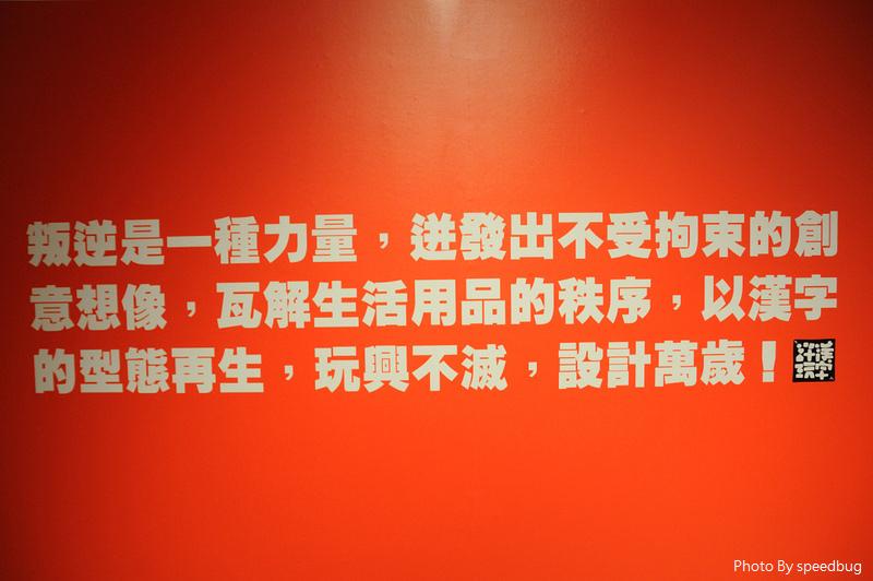 好漢玩字節 (8).jpg