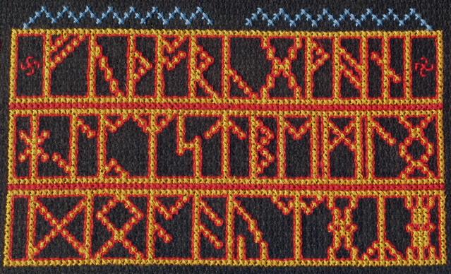 Runic Sampler Detail