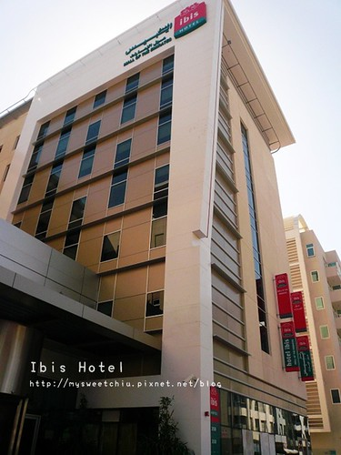 Dubai Ibis Hotel 13