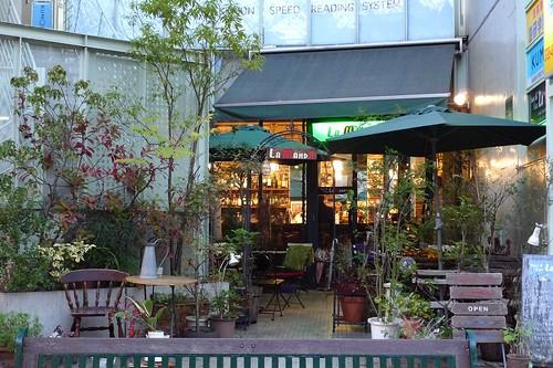 自由之丘特色咖啡店