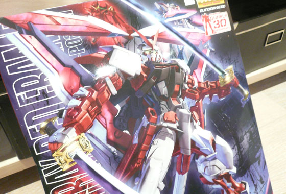 MG Red Frame - It's Here!!