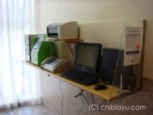20080129-cf05 コンフォートホテル大阪心斎橋