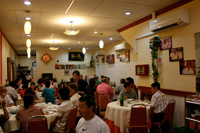 Wo Peng's is simple and no-frills, decorwise - we're all here for the food!