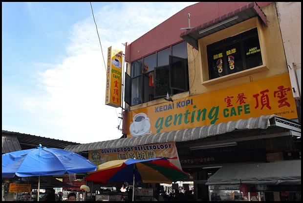 genting-cafe