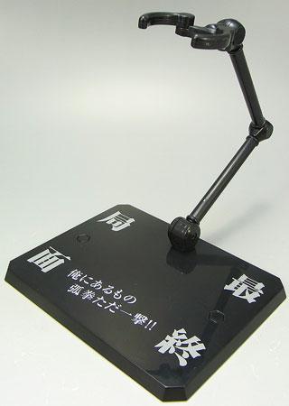 R0021153