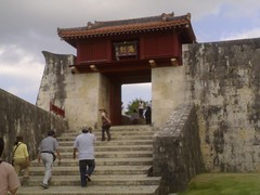 The Rokoku-mon gate