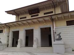 Yushukan Museum